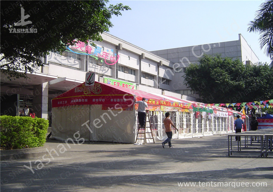 High Strong temporary shelters , outdoor Fabric tents Anodized Aluminum Alloy Framed
